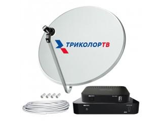 Запуск трансляций матчей ФНЛ от «Яндекс» от «Триколор» в Калужской области