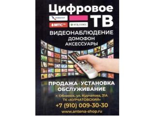 Встречайте! Видеонаблюдение, домофоны, аксессуары - на сайте нашего магазина Antena-shop.ru