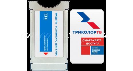 Модуль Триколор ТВ с картой СИБИРЬ