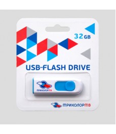 USB FLASH Tricolor