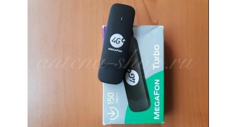Megafon Turbo Black M150-2