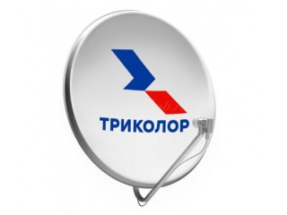 Спутниковые антенны ТРИКОЛОР в Калужской области!