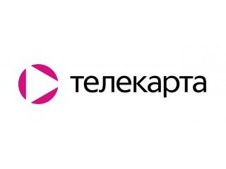 """Пакеты каналов """"Телекарта"""" и их стоимость в Калужской области"""
