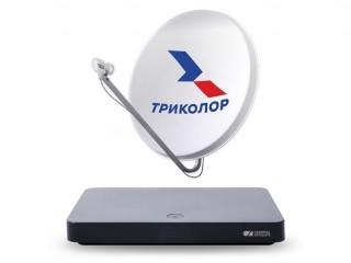 Триколор ТВ на 2 ТВ  в Калужской области!